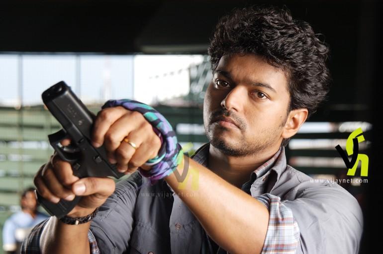 Vijay In Pokkir... Gun Taml